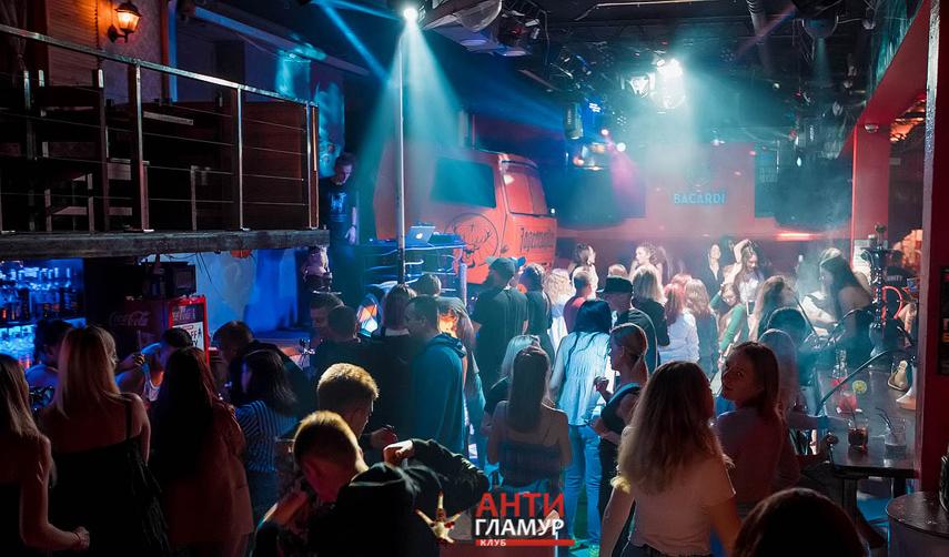 Ночной клуб антигламур ночные клубы москвы джаз