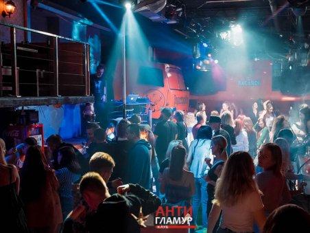 афиша ночные клубы новосибирск